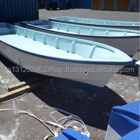 Used fishing boat made in Japan High quality cheap price