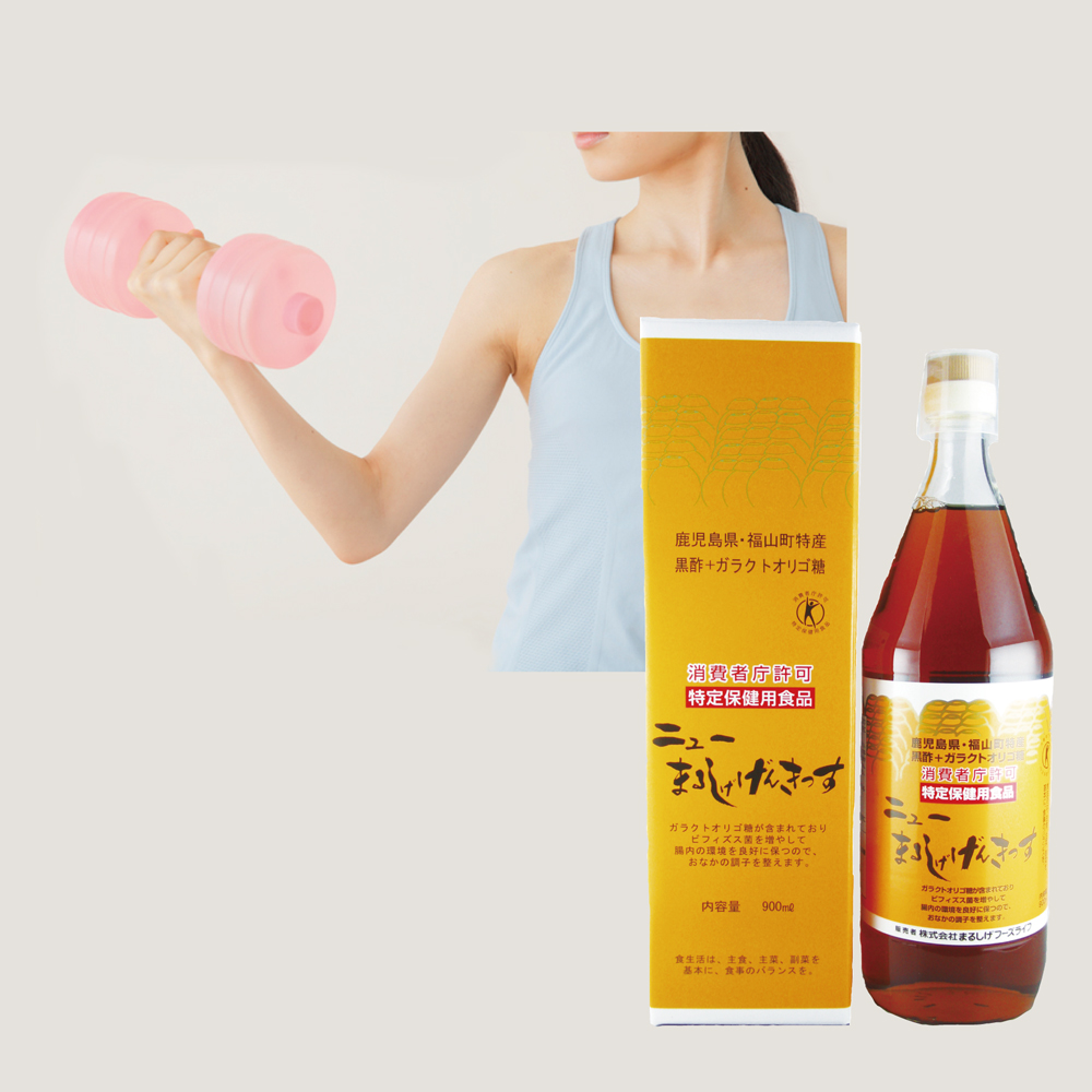 Japanese Healthy Sports Vinegar Drink 900ML with Rich Amino Acid, Small lot order Available