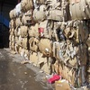 /product-detail/kraft-paper-waste-scrap-occ-waste-paper-waste-tissue-scrap-62003141753.html