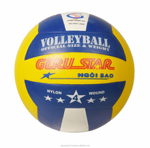 GERUSTAR rubber <span class=keywords><strong>volleybal</strong></span> Maat 4-Custom sport logo-<span class=keywords><strong>Volleybal</strong></span> <span class=keywords><strong>strand</strong></span>