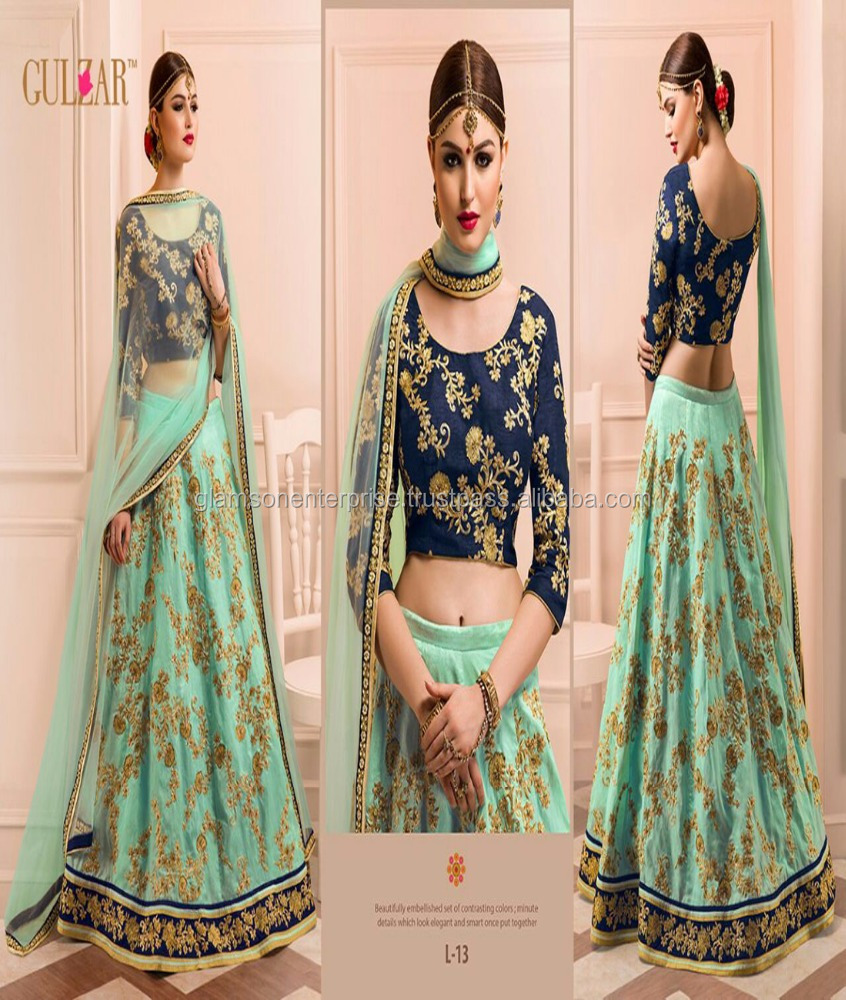 e681b79c87 New Designs For Rajasthani Lehenga Choli Collection - Buy Lehenga ...
