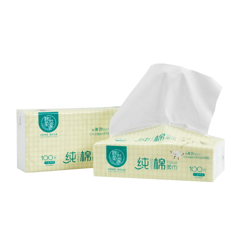 Disposable non-woven wet and dry face wipe multipurpose 100% cotton baby facial tissue