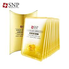 [SNP] Gold Collagen Ampoule Mask, <span class=keywords><strong>หน้ากากใบหน้า</strong></span>เกาหลีหน้ากากยอดนิยม