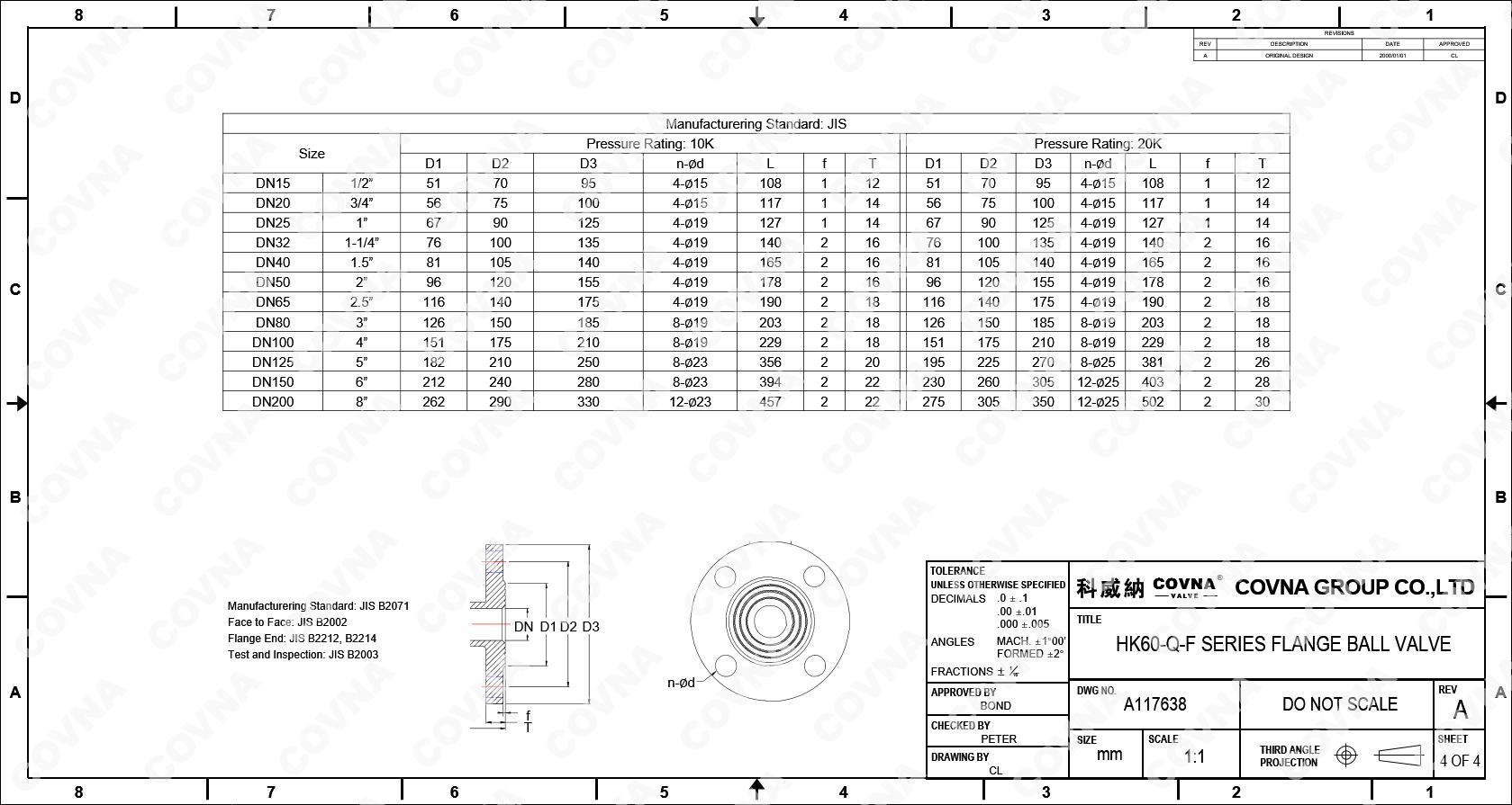 科威纳电动法兰球阀外形尺寸图.jpg