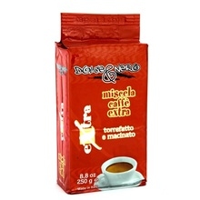 HIGH QUALITY COFFEE ITALIAN ESPRESSO GROUND COFFEE EXTRA 250 gr