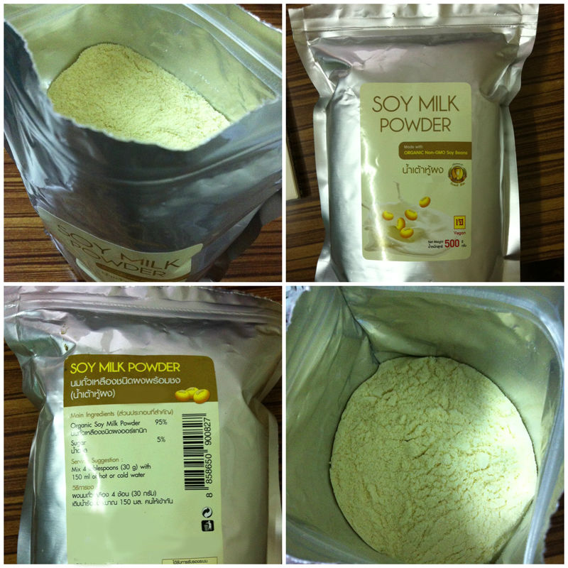 Soy Milk Powder / Instant Soy Milk Powder / Organic Soy Milk Powder