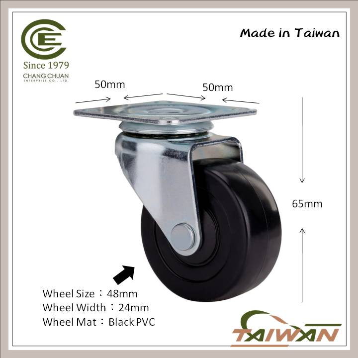 Brand new 2 inch Stem Swivel Caster wheel small 50mm plastic trolley rubber caster wheels