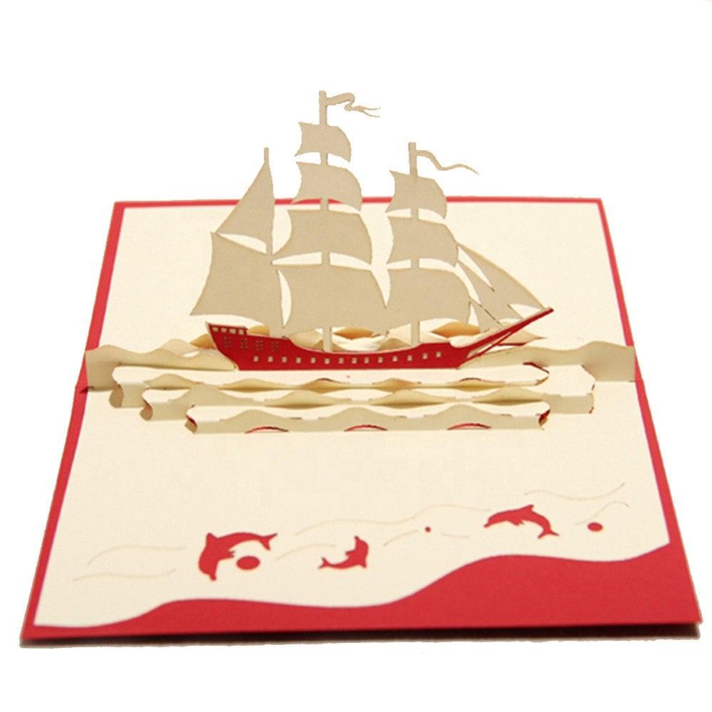 Открытка из бумаги корабль, днем рождения яне