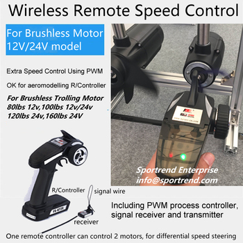 Wireless remote speed controlled electric outboard for Strongest 12v trolling motor