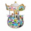/product-detail/classic-arcade-games-machine-carousel-rides-6-players-toy-carousel-horse-for-sale-50041763401.html