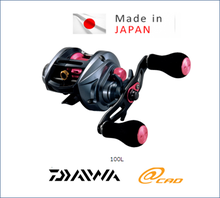 DAIWA, KOHGA 100L, Japanese High Quality & Reliability made in Japan