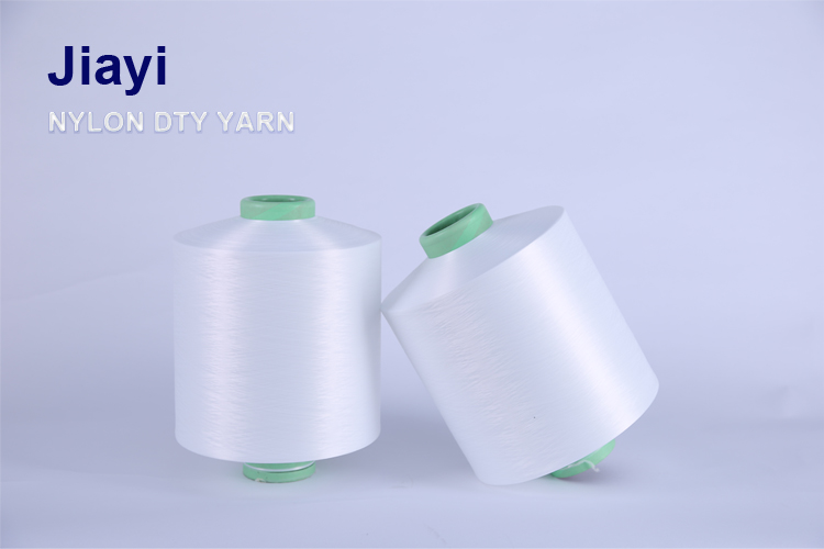 70dtex/24f/2 nylon 6 DTY polyamide /PA6 multifilament yarn from china