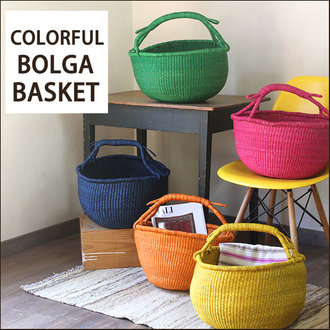 Seagrass storage basket/ African basket/ Colorful seagrass basket