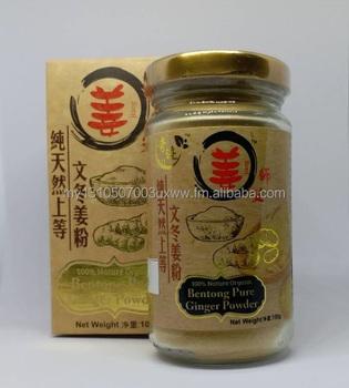 Bentong Jahe Murni Bubuk 100g Buy Bubuk Jahe Tidak Mewarnai