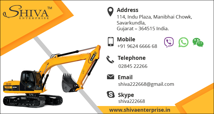 JCB 3DX Super Loader ราคา