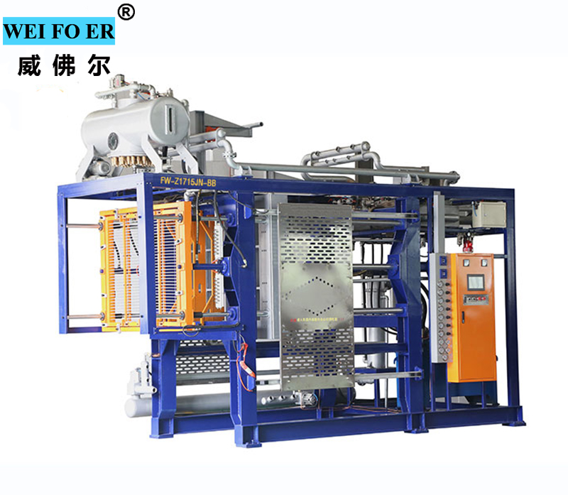 Piepschuim moulding machine