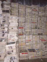 Waste News Papers for sale Waste News Papers