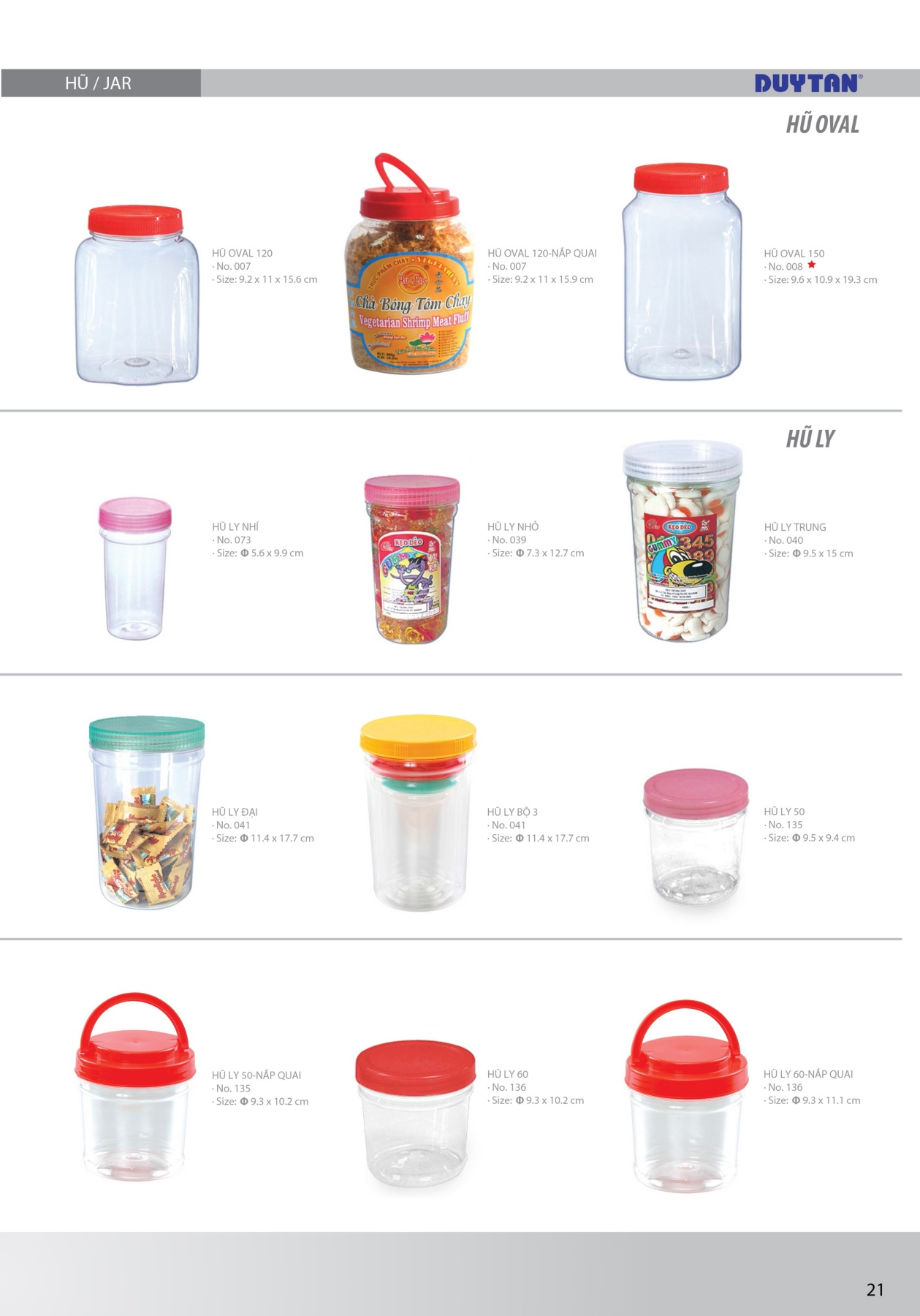 Small PET Plastic jar/bottle with PP lid/cap or aluminium lid to contain pepper salt Duytan made in Vietnam hot sales