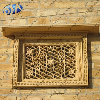 Yellow Sandstone Home Outdoor Decor Jali With Pointed Arch Frame - Buy Arch  Frame Square Jali,Pointed Arch Frame Jali,Jali For Pointed Arch Frame