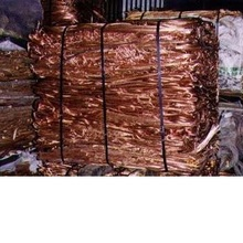 Electrical Grade Copper Wire Scrap/Millberry 99.99% for sale