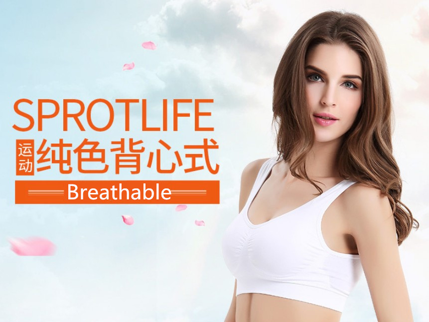 wholesale fitness sportswear seamless sports bra for women