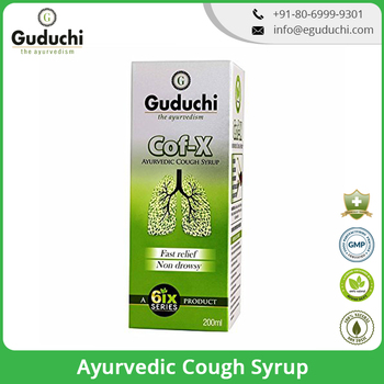 Ayurvedic / Herbal Cough Syrup From India - Buy Herbal Cough Syrup,Herbal  Remedies For Dry Cough,Herbal Medicine For Cough Product on Alibaba com