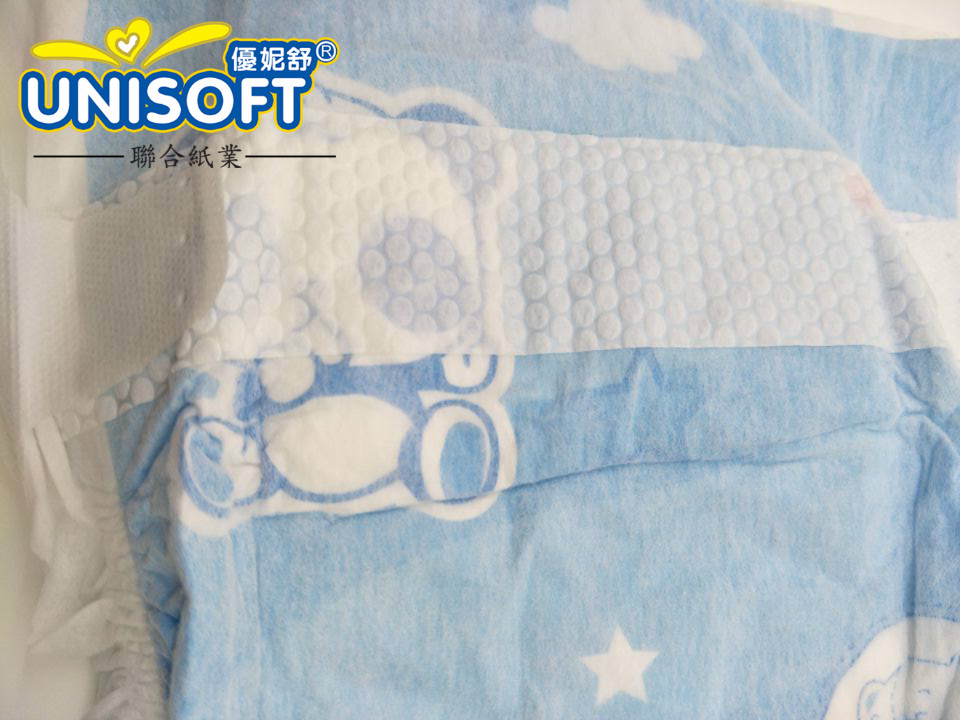 Disposable baby diapers at wholesale prices