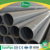 Africa Nigeria market of German 48mm uPVC Pipe and PVC PIPE low price superior quality