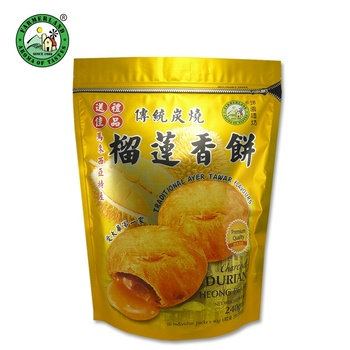 240g Farmerland Charcoal Durian Biscuit (Heong Peah)