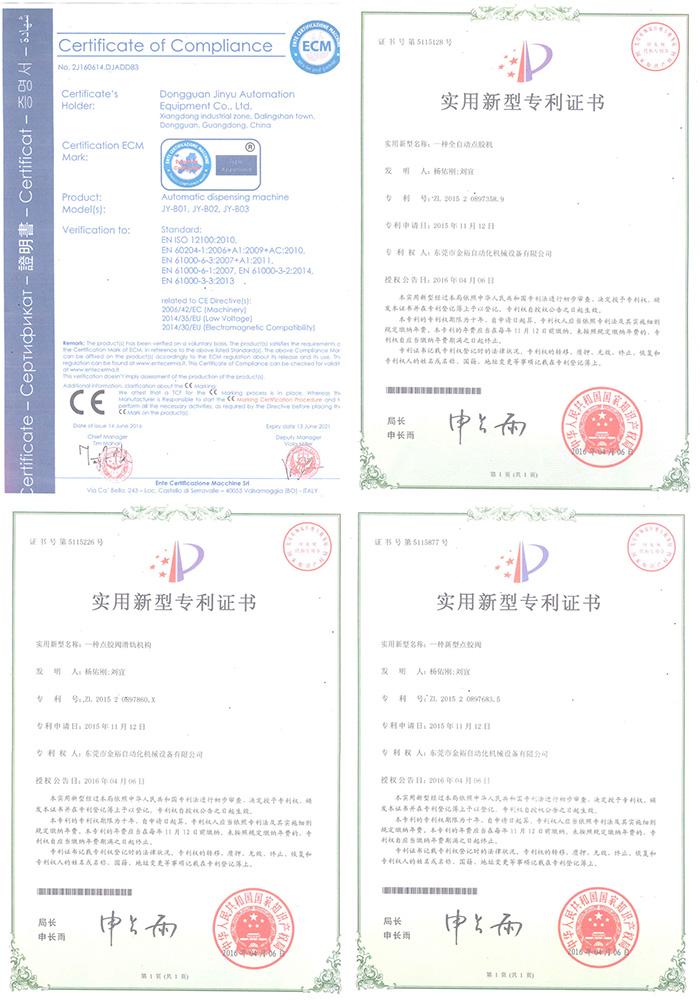mobile pone case machine certificate