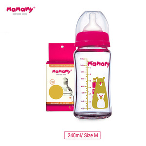 Best Baby Care Product 2019 Useful Bottles Baby For Mom New Born Baby Accessories