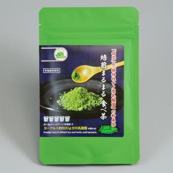 Japanese Best Nihon Cehla Green Tea Matcha Brands Of Miyazaki