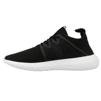 Adidas Tubular Viral2 W By9742 - Buy