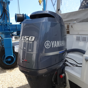 Free Shipping For Used Yamaha 150HP Outboards Motors