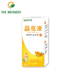 Eye health supplement YM lutein jelly for vision care