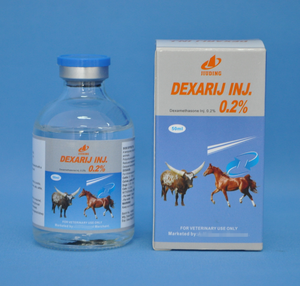 dexamethasone sodium phosphate injection veterinary use