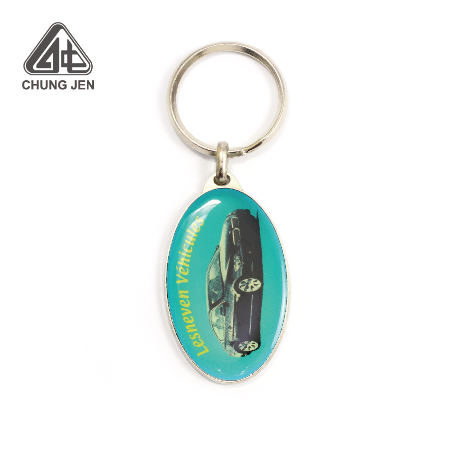Custom Aluminum Printing Logo Keychain for Gifts