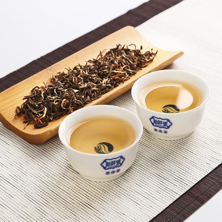 2020 discount activity yellow tea of gift box tea - 4uTea | 4uTea.com