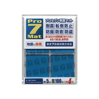 Proseven Earthquake Proof Adhesive PU Gel Pads for Furniture (Made in Japan)