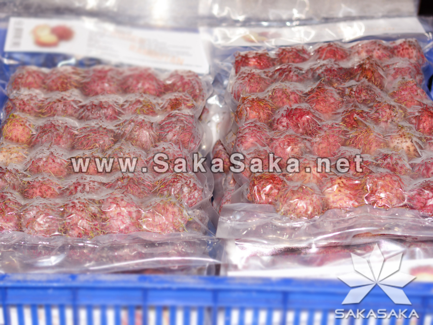 Rambutan Fruit - Frozen Rambutan Price from Vietnam