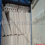 New building materials/wall panel/gypsum board/PVC ceiling