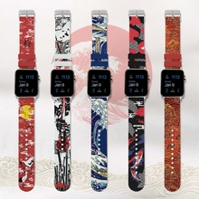 Japan Apple Watch Custom Print Strap For Apple Watch Band 38mm & 42mm iWatch Series 4 3 2 1