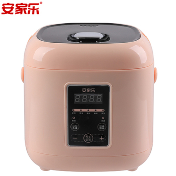 Cheap price mini travel multi function cooker electric rice cooker