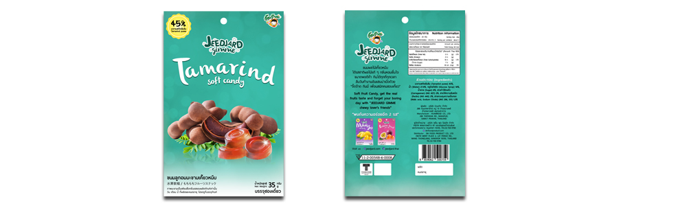 Jeedjard Gimme Tamarind Juicy Soft Candy 45% Puree Fruits Cake