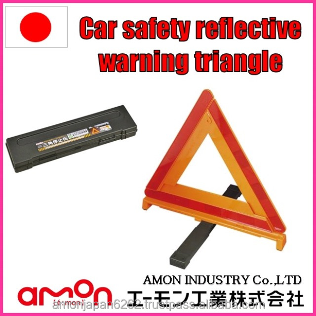 ITEM No.6640 Car safety reflective warning triangle,planning in Japan