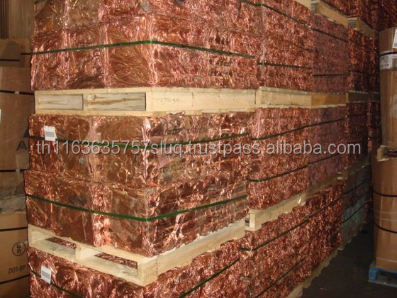 Copper Cathode 99.9 %/ Pure Copper Cathode for Copper Cathode buyers