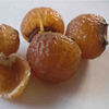 organic Seedless Soap Nuts