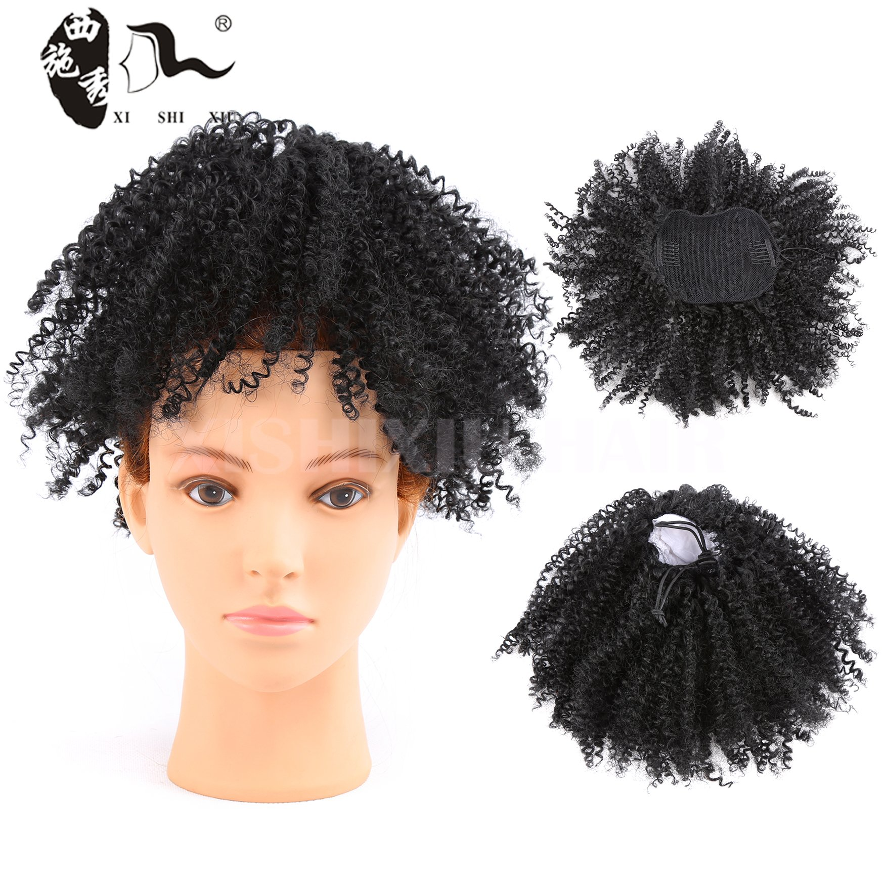 Afro Kinky Curly Clip-in Top Closure Ponytail Hair Piece Afro Puff Synthetic Hair Ponytail Extensions Kinky Curly Drawstring Synthetic Hair Ponytail Hairpieces Natural Curly Clip In Ponytail (Black)