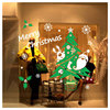 Custom Waterproof shop vinyl wall window decals cling Christmas decal for glass