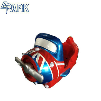 indoor plane kiddie ride game machine EPAKR amusement park mini rocking ride on toy
